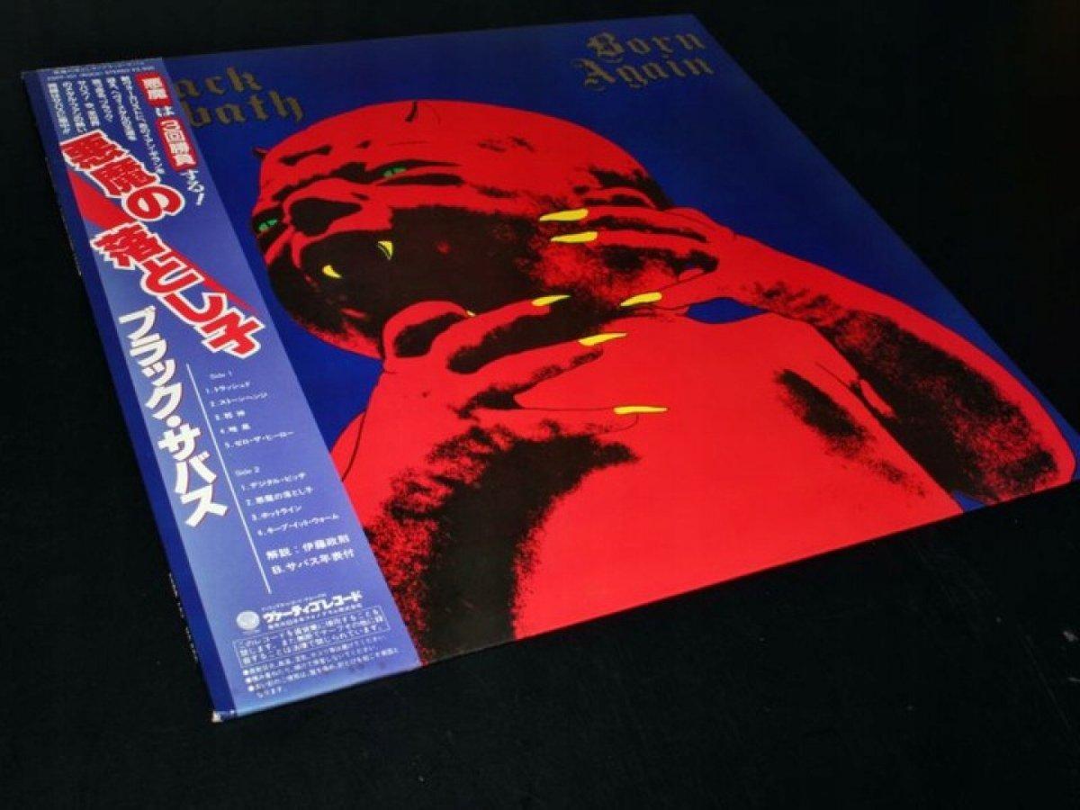 BLACK SABBATH Born Again **NM** **JAPAN**