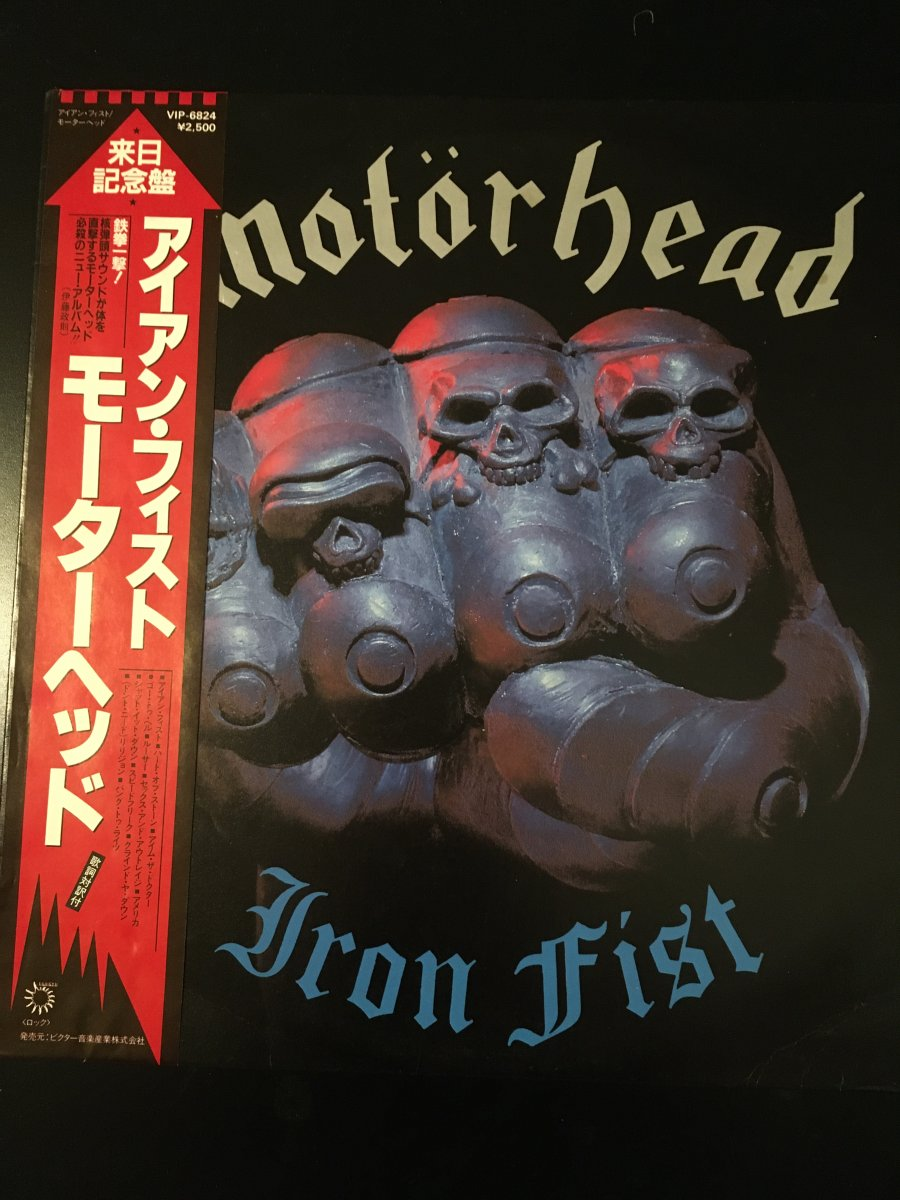 Motörhead- Iron Fist