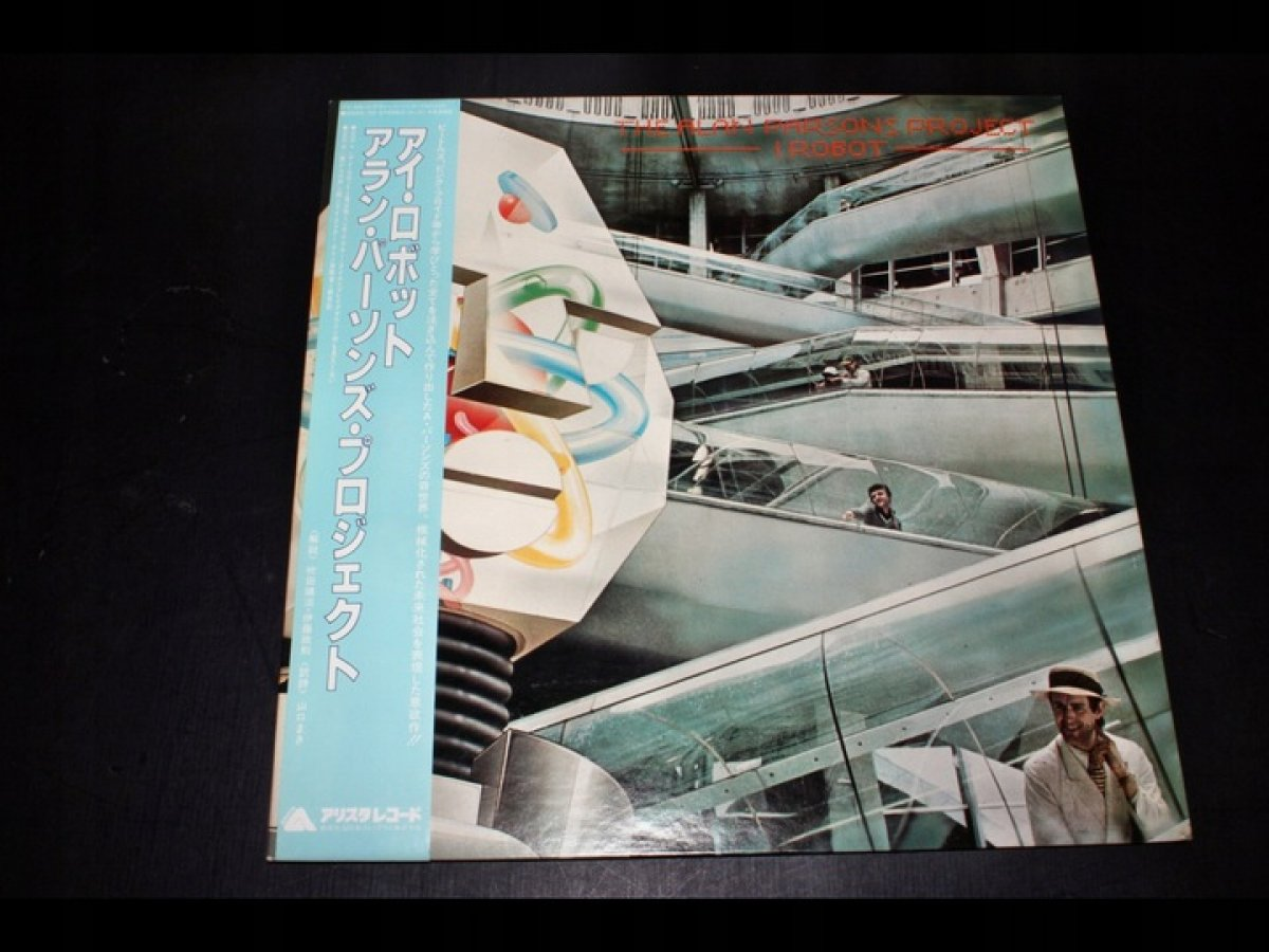 THE ALAN PARSON PROJECT I Robot **NM**JAPAN**