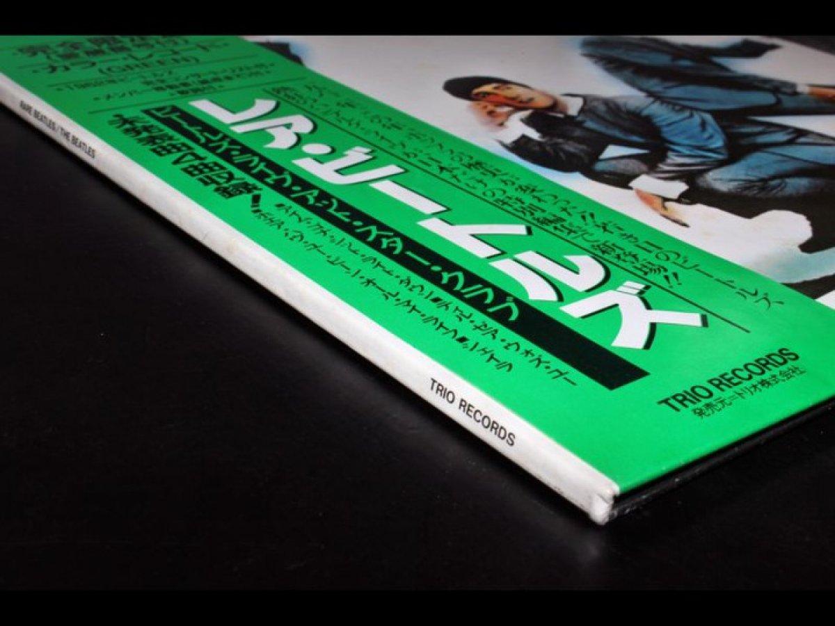 BEATLES Rare Beatles **NM/NM**JAPAN**