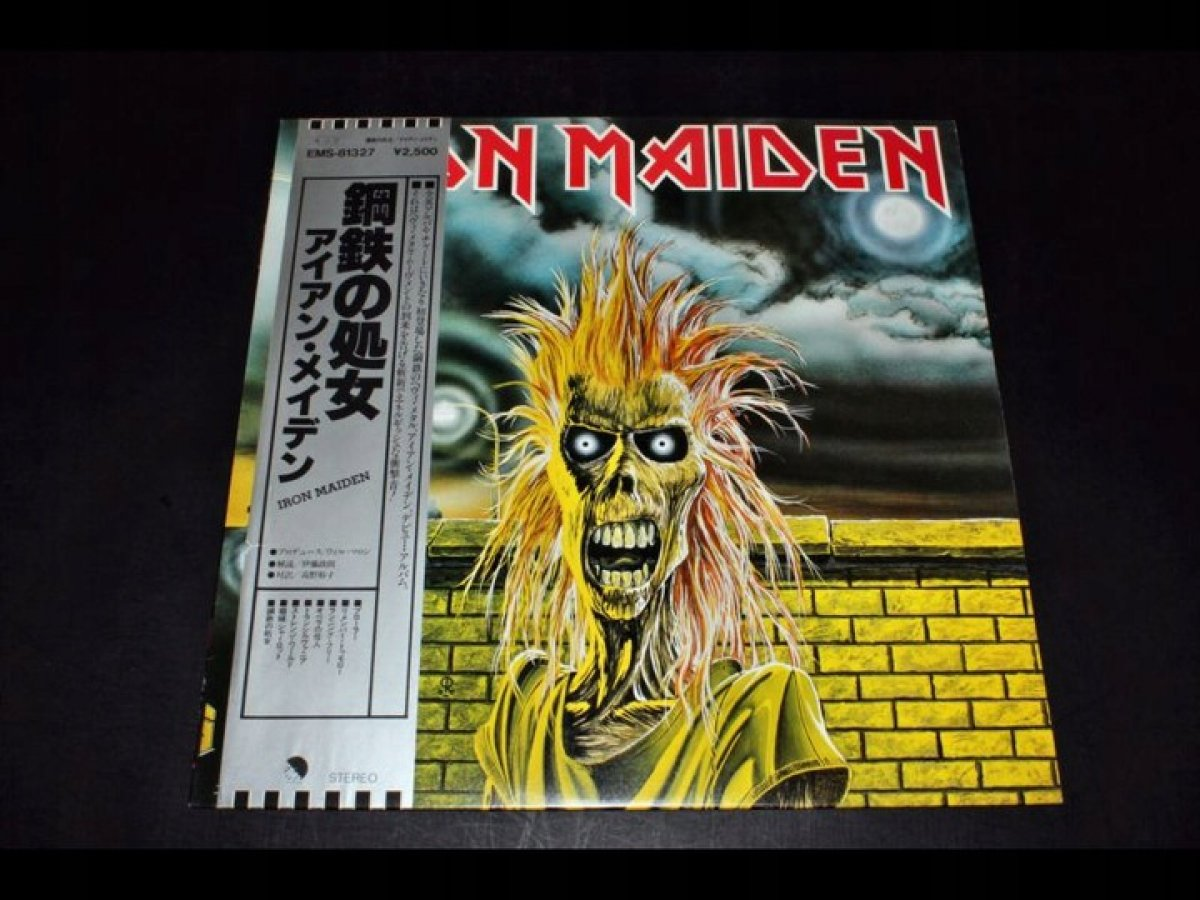 IRON MAIDEN Iron Maiden **NM**JAPAN**