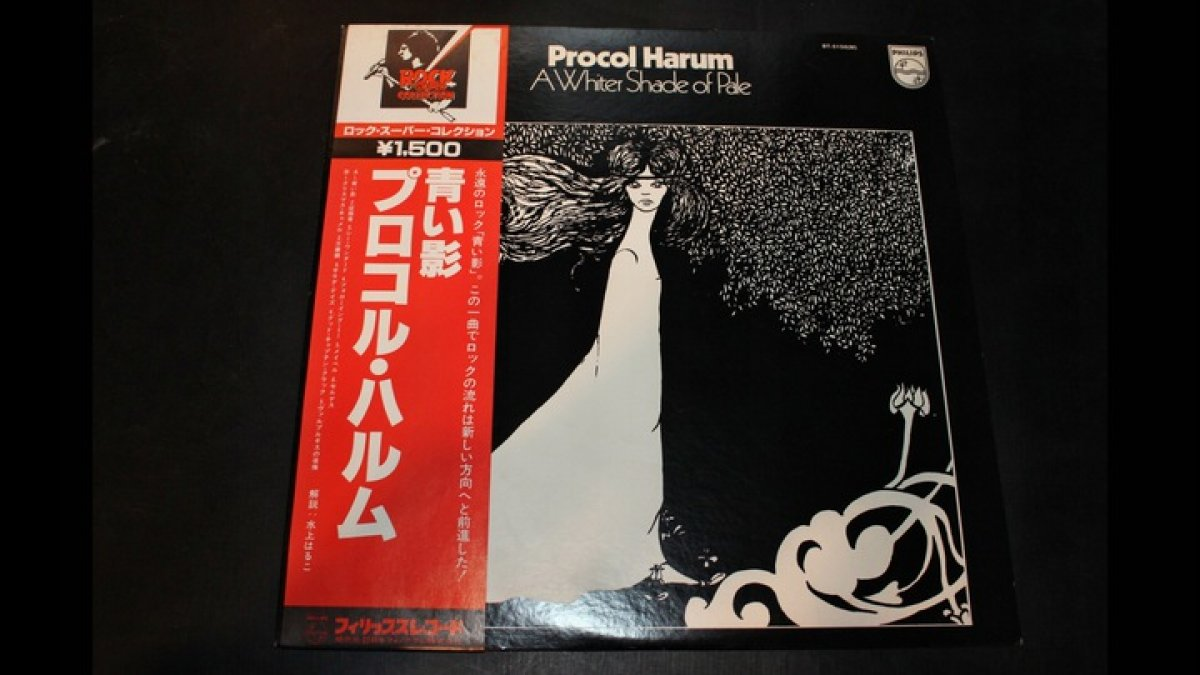 PROCOL HARUM A White Shad of Pale **NM**JAPAN**