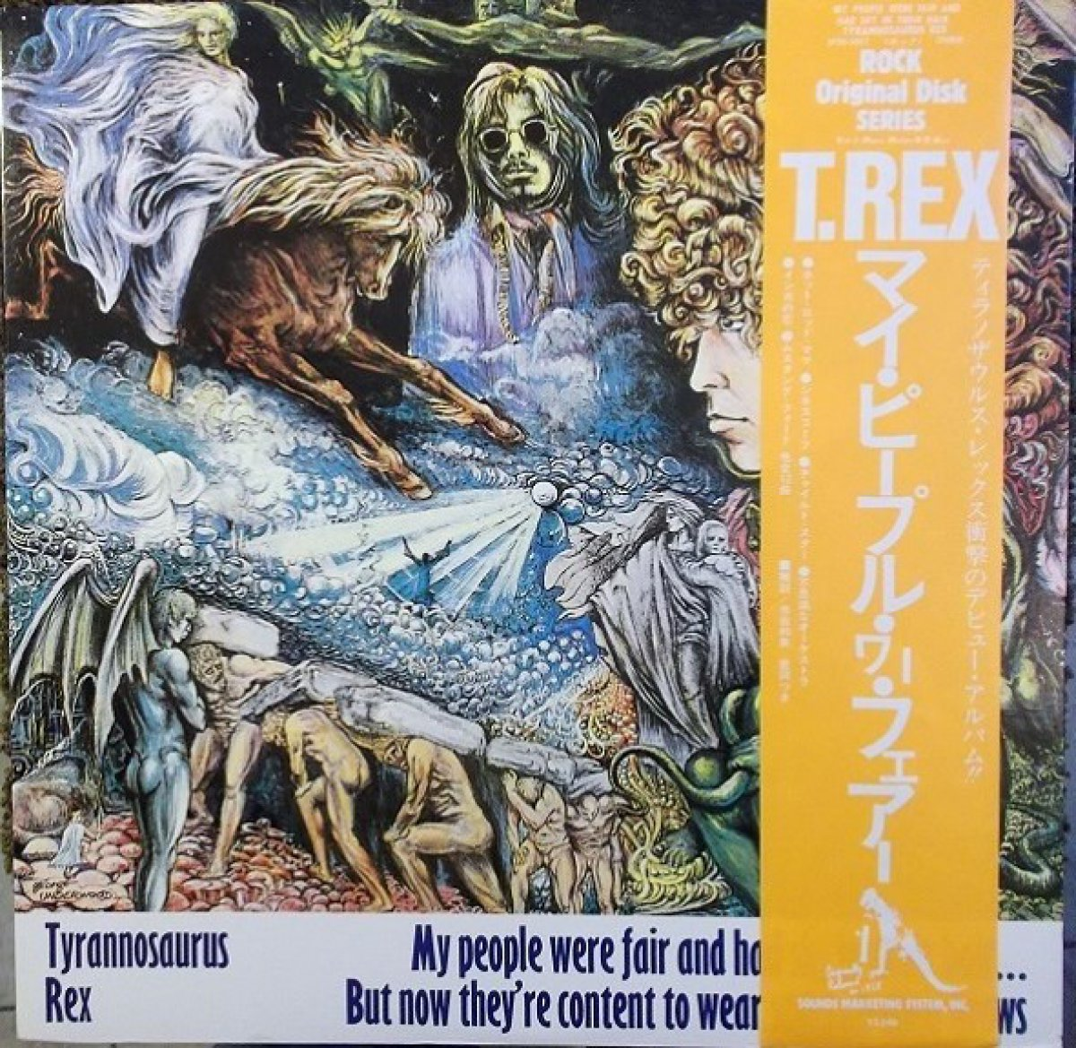 Tyrannosaurus Rex ‎– My People Were Fair And Had Sky In Their Hair... But Now They're Content To Wear Stars On Their Brows (Wyd. japońskie, OBI + Ins)