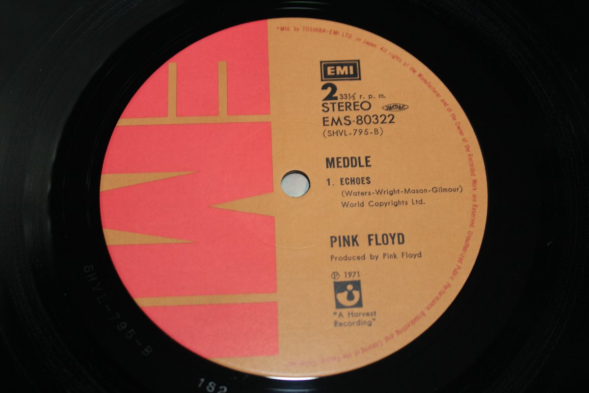 PINK FLOYD Meddle **NM**JAPAN**