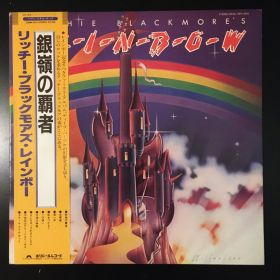 Rainbow- Ritchie Blackmore's Rainbow