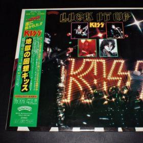 KISS Lick It Up **NM**JAPAN**