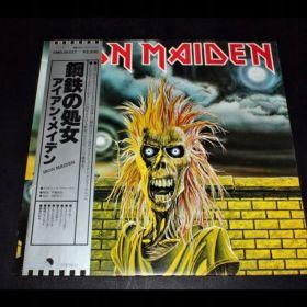 IRON MAIDEN Iron Maiden **NM**JAPAN**