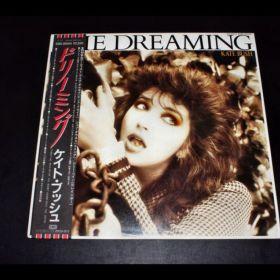 KATE BUSH The Dreaming **NM**JAPAN**