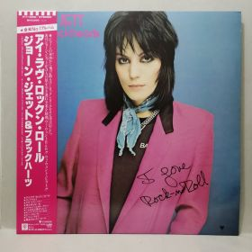 JOAN JETT / I LOVE ROCK 'N' ROLL JAPAN LP W/OBI
