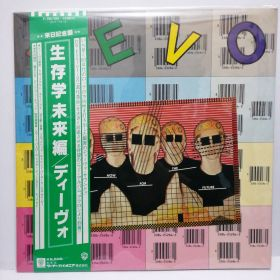DEVO / DUTY FOR THE FUTURE JAPAN LP W/OBI