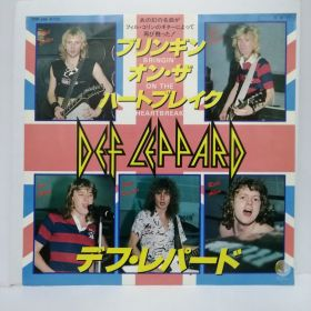 DEF LEPPARD / BRINGIN' ON THE HEARTBREAK JAPAN 7""