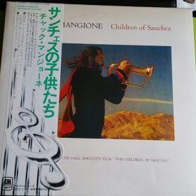 Chuck Mangione – Children Of Sanchez (Japońskie wydanie + Insert, brak OBI)