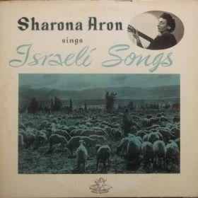Sharona Aron – Sharona Aron Sings Israeli Songs