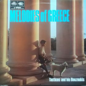 Tacticos And His Bouzoukis – Melodies Of Greece