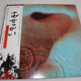 PINK FLOYD Meddle **NM**JAPAN**