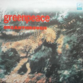 Various - Greenpeace  Breakthrough 2xLP