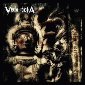 Vishurddha - Addiction to Death and Anguish
